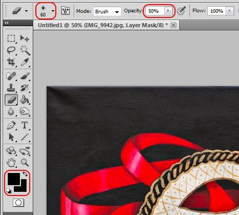 Фотошоп как сделать слой