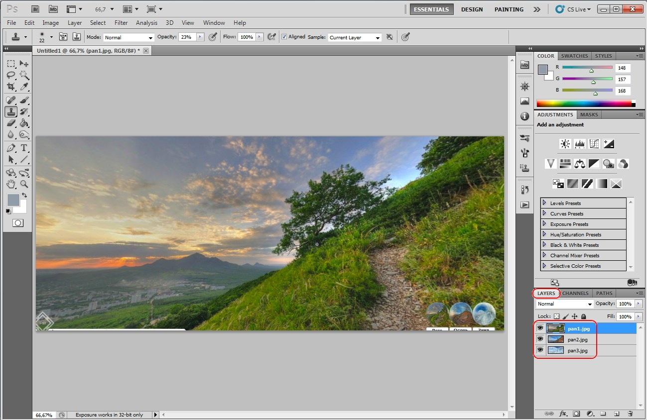 Совет 2: Как сделать слой прозрачным в photoshop 31
